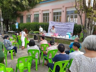 กิจกรรมชุมชนสุขภาวะสร้างสุขผู้สูงวัย หมู่บ้านสัมมากรมีนบุรี1 ซอยสามวา29