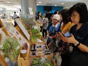 ภาพบรรยากาศ ตลาดสีเขียวสัญจร ณ ธนาคารแห่งประเทศไทย